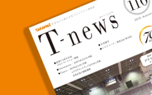 T-news