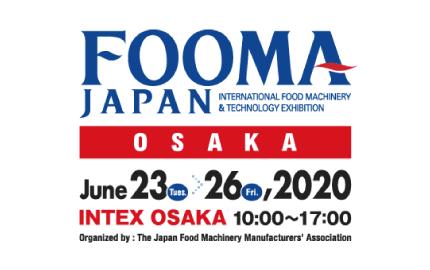 FOOMA JAPAN 2020 (Osaka)