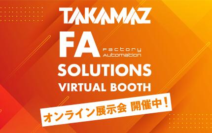 TAKAMAZ FA SOLUTIONS VIRTUAL BOOTH